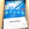 滋賀県産ミルキークイーンから特A獲得滋賀県産みずかがみに乗り換えました。